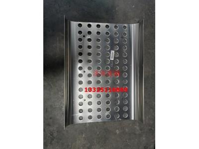 豪瀚事故车消声器支架装饰板N7G消声器装饰板支架盖板