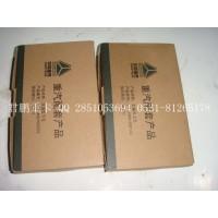 济南君鹏供应VG1540010021-4主轴瓦上瓦