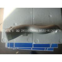济南君鹏供应AZ1246110099连接弯管
