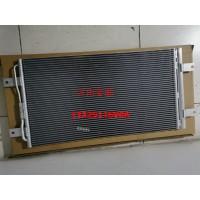 重汽T7H C7H豪瀚N5G驾驶室空调冷凝器N7G暖风散热板