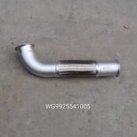 WG9925541005排气管