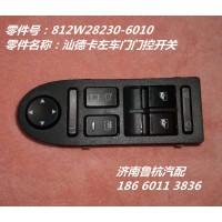 左车门门控开关(812W28230-6010)