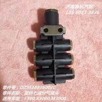 塑料七通分气接头(DZ95189360070)