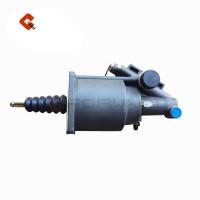 DZ93189230080  离合器分泵