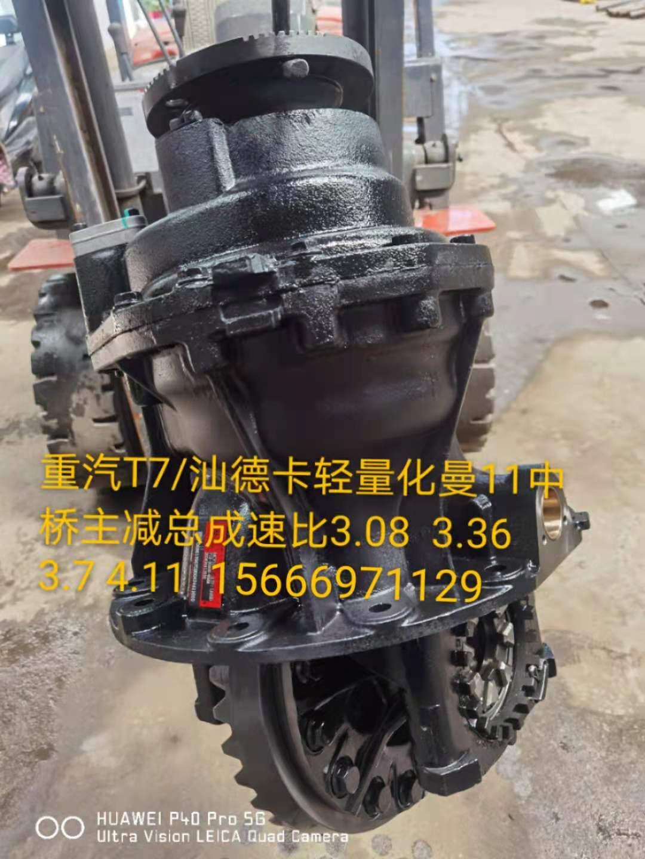 微信圖片_20210612170028
