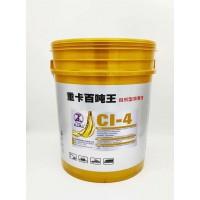 CI-4合成型润滑油