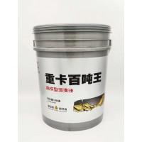 CJ-4合成型润滑油
