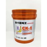 CK-4合成型润滑油