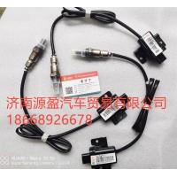 202V27801-0005新款氧浓度传感器