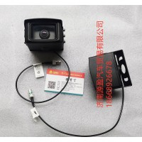 WG9925588012后置摄像头(360环视)