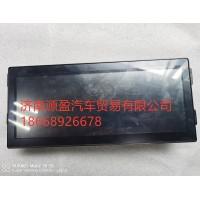 WG9925782001液晶显示屏