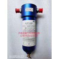 低压过滤器总成082V01501-000