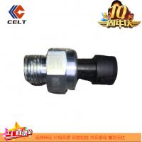 中国重汽  WG9727710002 电子式气压传感器