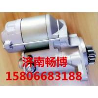 挖机起动机228000-2970 228000-5120