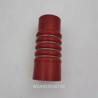 WG9925530108中冷器胶管