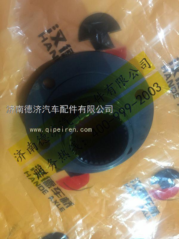 汉德469 汉德 角齿凸缘 HD469-2502012