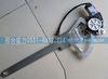 陕汽德龙F2000F3000电动玻璃升降器总成 81.62640.6050