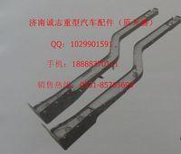 陕汽龙F2000大底纵梁