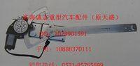 陕汽德龙F3000电动升降器