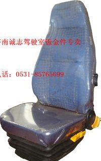 重汽豪沃HOWO轻量化副座椅