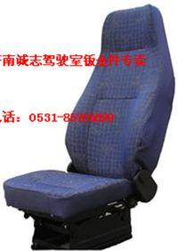 重汽豪沃HOWO轻量化右座椅总成