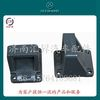 斯太尔王配件钢板弹簧座AZ9725520001/0002