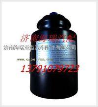 南京徐工矿用车动力转向油罐