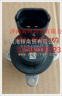 博世国三国四国五柴油电喷发动机油泵计量单元 0