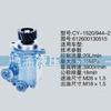 齿轮泵系列转向泵