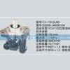 玉柴系列转向泵