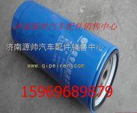 潍柴WP7旋转式机油滤芯610800070015