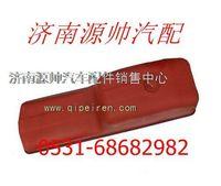 潍柴WD615发动机油底壳612600150382