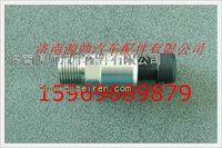重汽发动机电子式机油压力传感器VG1540090035