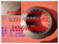 重汽豪沃固定啮合套WG3809320155