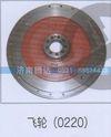 飞轮(0220)
