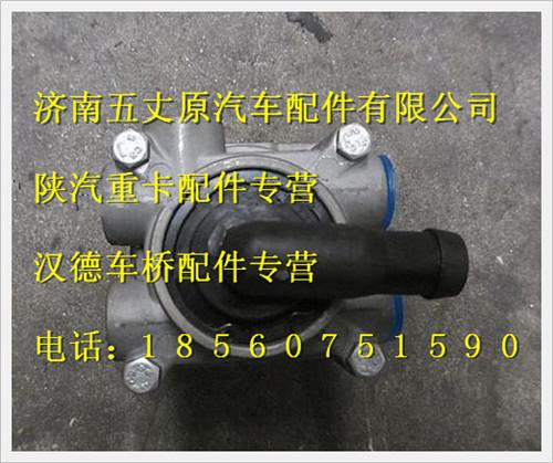 陕汽奥龙行车制动阀/DZ9100360462