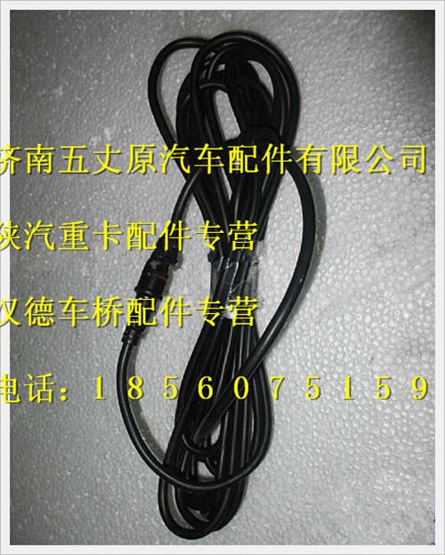 陕汽德龙6M线(北极王)/WG10000070