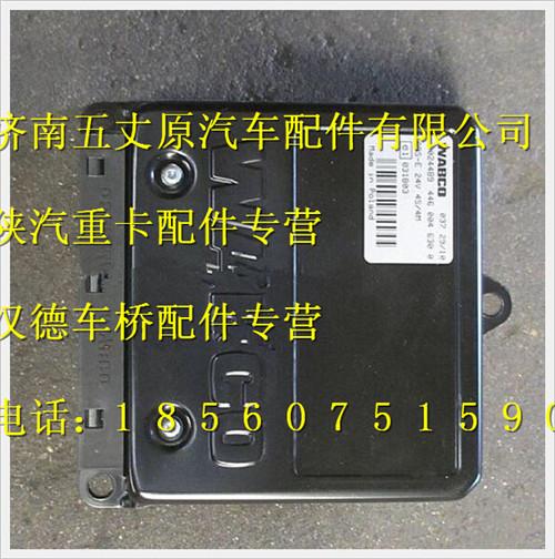 陕汽德龙ABSASREBL控制器/DZ95189583010