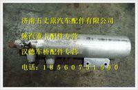 陕汽德龙F2000空调干燥器