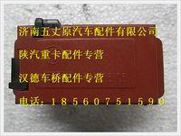 陕汽德龙F2000暖风空调控制单元