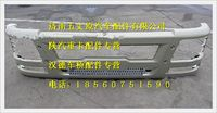 陕汽德龙F3000玻璃钢保险杠