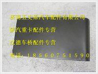 陕汽德龙F3000中间检修护面