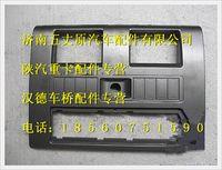 陕汽德龙F3000中间空调护面