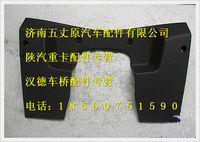 陕汽德龙F3000左下护罩