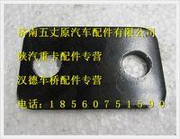 陕汽德龙M3000垫板
