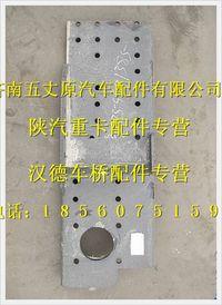 陕汽德龙奥龙保险杠前托架总成(左)