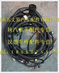 陕汽德龙奥龙底盘线束(二)(发动机,变速箱、自卸车)