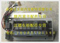 陕汽德龙奥龙集成式电器装置板总成