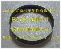 陕汽汉德HD469车桥集油罩