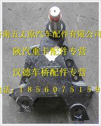 陕汽德龙奥龙前板簧中间支架(左件)